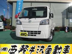 ハイゼットトラック農用スペシャル パワステ エアコン デフロック 4WD