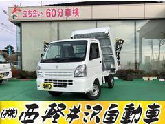 キャリイトラック金太郎ダンプ 4WD