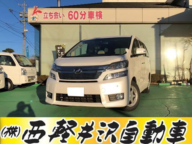トヨタ 2.4X 8人乗り ナビ ETC