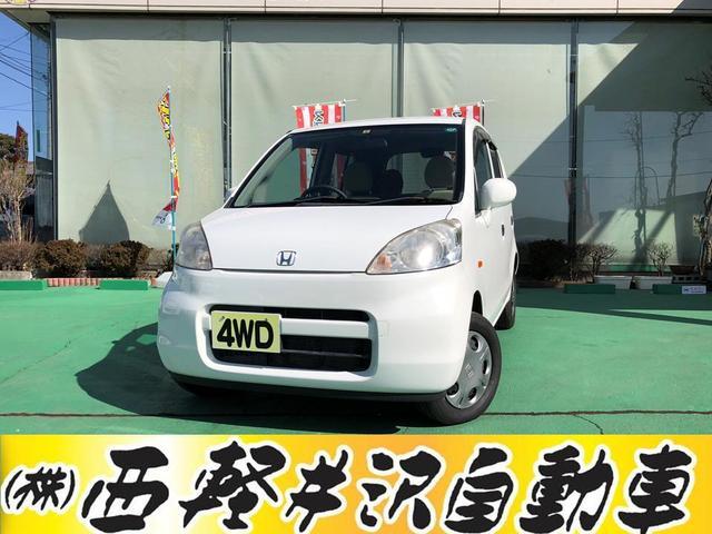 ホンダ 4WD キーレス CD