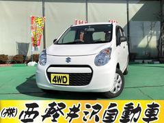 アルト4WD キーレス
