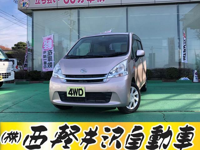 ダイハツ L 4WD キーレス CD アイドリングストップ