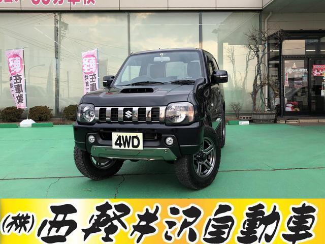 スズキ ランドベンチャー 4WD リフトアップ オフロードタイヤ