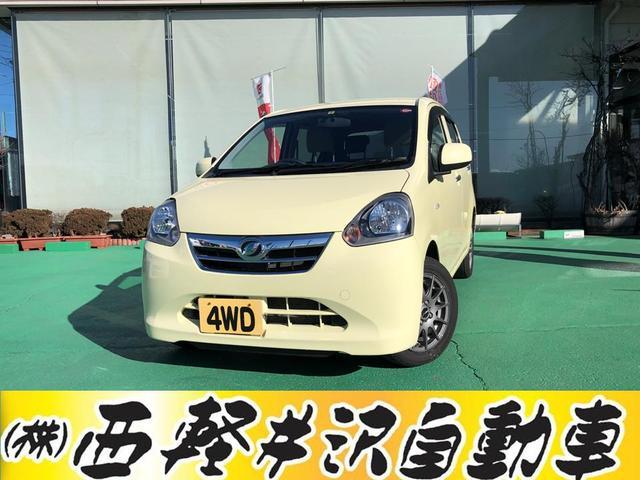 ダイハツ Xf メモリアルエディション 4WD アイドリングストップ