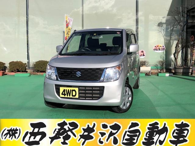 スズキ FX MT5速 4WD アイドリングストップ