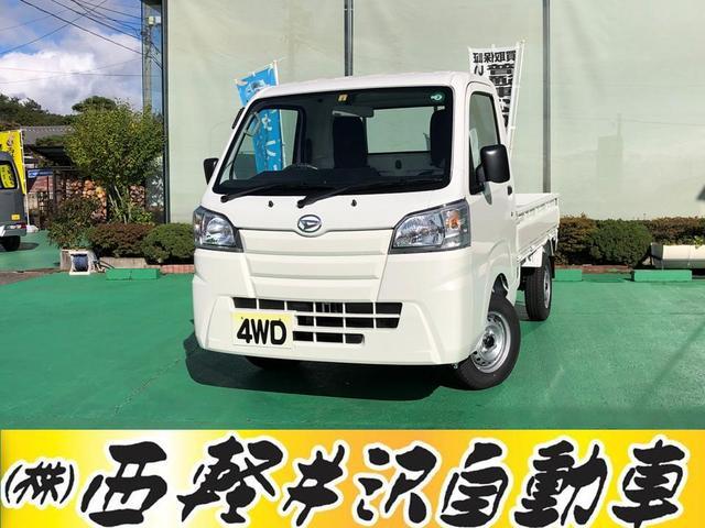 ダイハツ ハイゼットトラック スタンダード 農用スペシャル 4WD エアコン パワステ