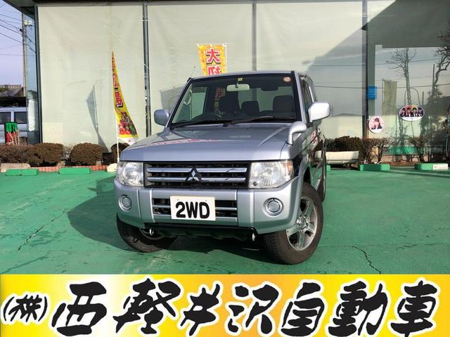 パジェロミニ(三菱) XR 中古車画像