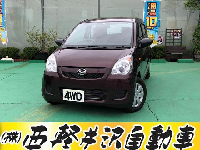 ダイハツ Xスペシャル 4WD マニュアル ABS キーレス