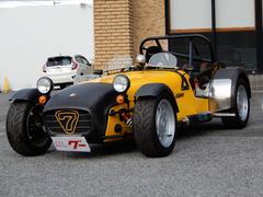 ケータハム スーパー7ZETEC−R 200psアラゴスタサス 5点ドライカーボン
