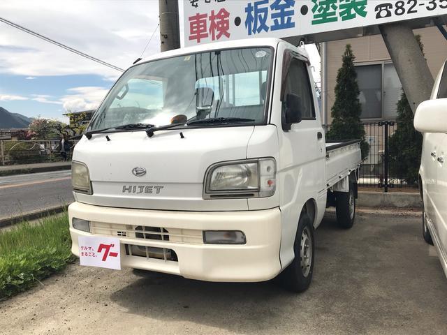 ダイハツ 4WD AC MT 軽トラック ホワイト