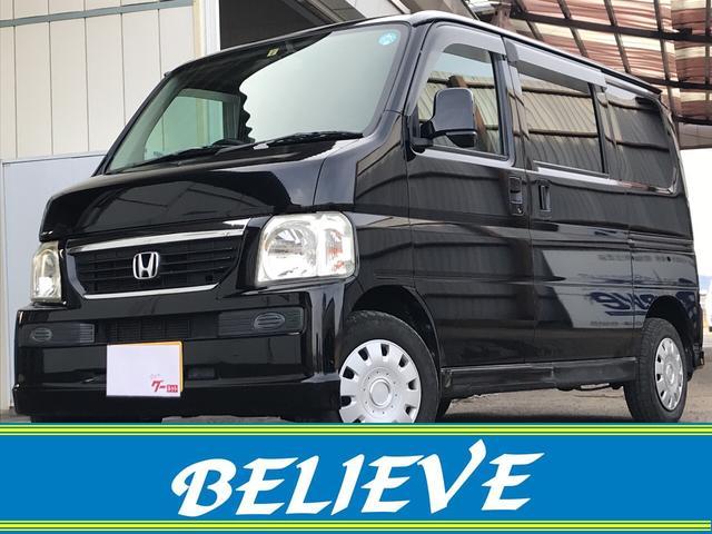 ホンダ M 4WD キーレス ナビ TV 夏冬タイヤ付き オートマ