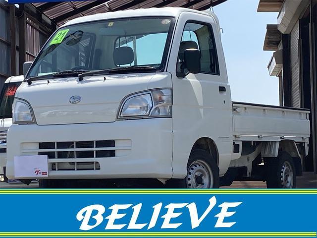 ダイハツ スペシャル 4WD パワーステアリング 修復歴無し 走行距離72079キロ 保証付き 車検2023年4月まで ヘッドライトレベライザー 三方開 5速マニュアル ラジオ 作業灯