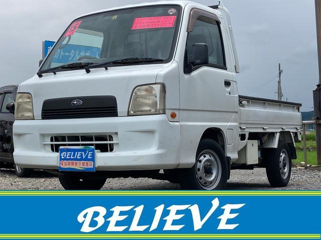 スバル TC 4WD 5速マニュアル エアコン付き パワーステアリング 運転席エアバッグ 助手席エアバッグ 三方開 走行距離39792キロ 車検整備付き 修復歴無し 保証付き ドアバイザー付き ホワイト 軽トラック
