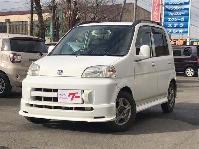 ホンダ Tタイプ 4WD 13インチアルミ キーレス