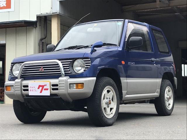 三菱 XR-II 4WD 5速MT ナビ タイミングベルト交換済み