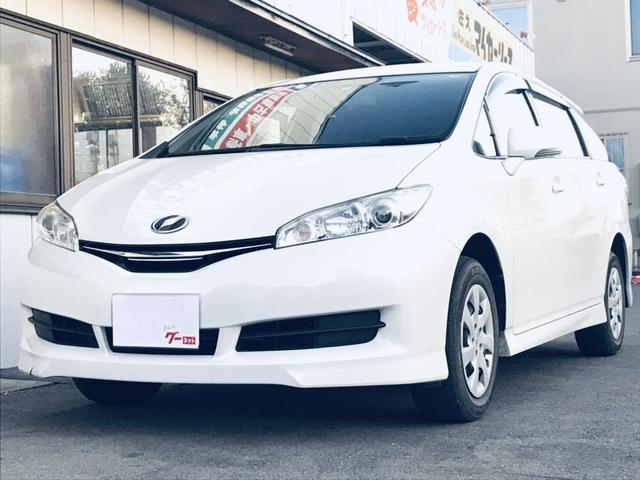 トヨタ 1.8X 4WD ナビ テレビ ETC スタッドレス付き