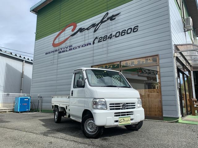 ホンダ アクティトラック アタック 4WD 5速マニュアル