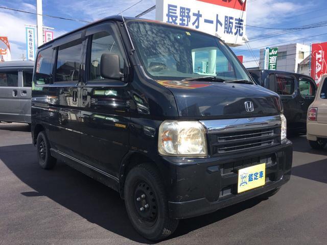 ホンダ M 2WD CDオーディオ キーレス