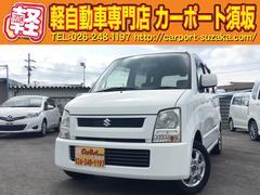 ワゴンRFX 4WD シートヒーター CDオーディオ キーレス