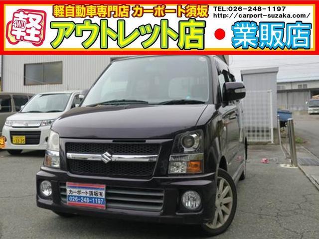 スズキ RR-Sリミテッド4WD タイミングチェーン シートヒーター