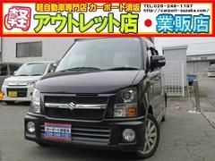 ワゴンRRR−Sリミテッド4WD タイミングチェーン シートヒーター