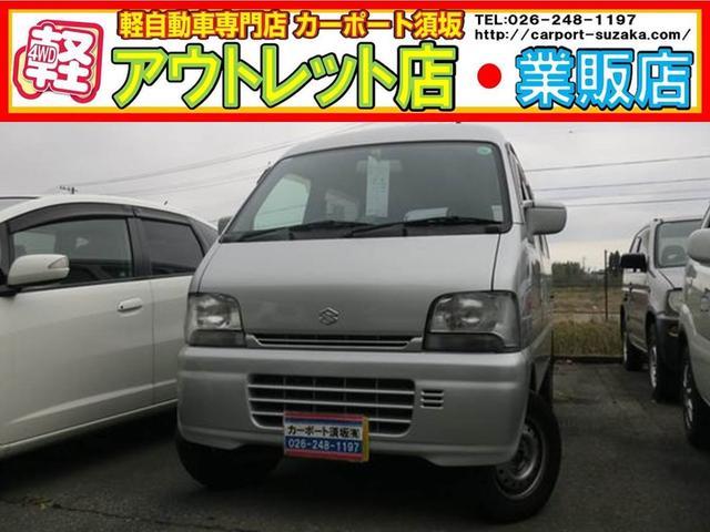 スズキ ジョイン 4WD