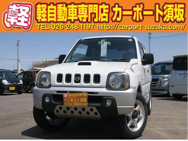 スズキ XL 4WD タイミングチェーン パートタイム4WD
