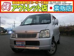 ワゴンRN−1 4WD タイミングチェーン 5速マニュアル