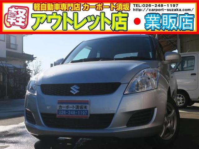 スズキ XG 4WD キーレスプッシュ スマートキー CD