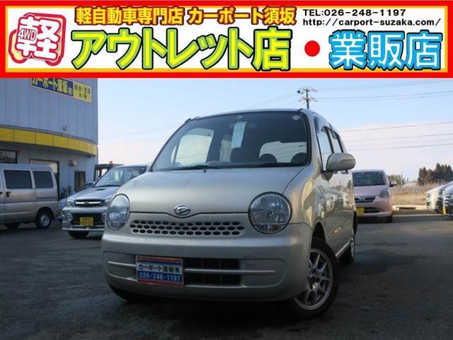 ダイハツ L 4WD CD MD キーレスエントリー