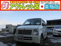 ワゴンRFT−Sリミテッド4WD ターボ タイミングチェーン