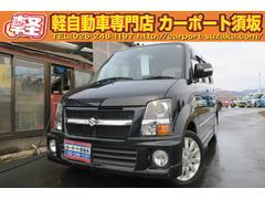 ワゴンRRR−Sリミテッド 4WD ターボ キーレス