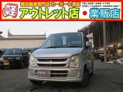 ワゴンRFX−Sリミテッド4WD シートヒーター タイミングチェーン