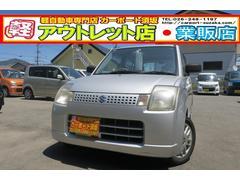 アルトEII 4WD オートマ ABS CDデッキ