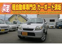 Keiアップトゥーユー 4WD オートマ キーレス シートヒーター