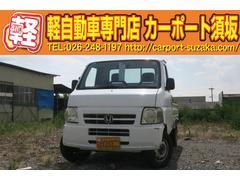 アクティトラックSDX 4WD 5速マニュアル パワステ