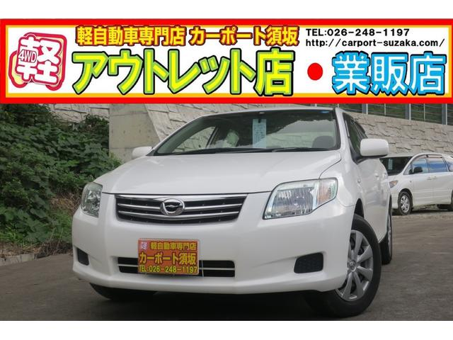 トヨタ X 4WD  ナビ
