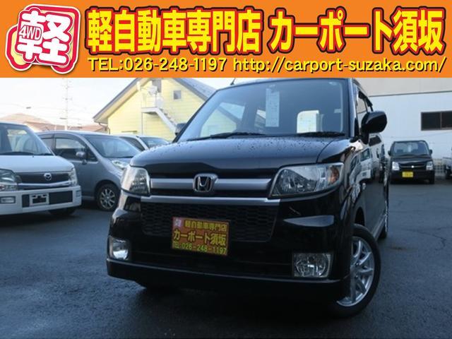 ホンダ スポーツW 4WD インパネAT CD MD オートAC