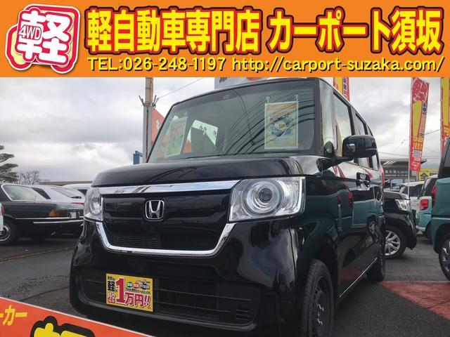 ホンダ G・Lホンダセンシング 4WD 届出済未使用 ETC