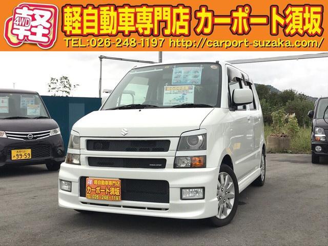 スズキ RR 4WD