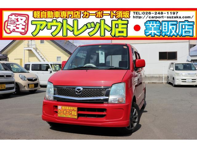 マツダ FX-Sスペシャル4WD