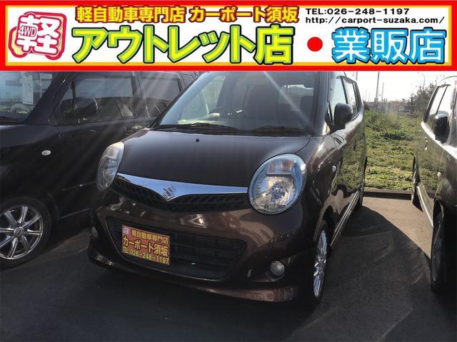 スズキ MRワゴン ウィット XS インパネAT スマートキー CD オートエアコン 電動格納ミラー ベンチシート