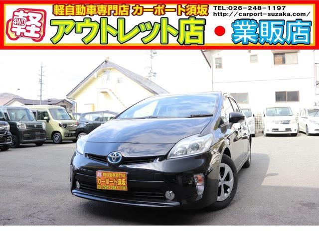 トヨタ S スマートキー アイドリングストップ CD アルミ HIDライト セキュリティアラーム