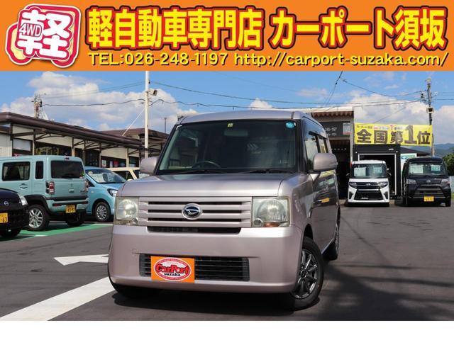 ダイハツ X 4WD パワーシート CD スマートキー ベンチシート 寒冷地仕様 セキュリティアラーム