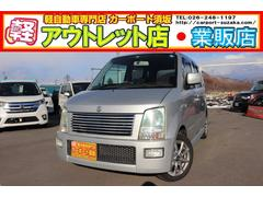 ワゴンRFT−Sリミテッド 4WD CD キーレス シートヒーター セキュリティアラーム ベンチシート