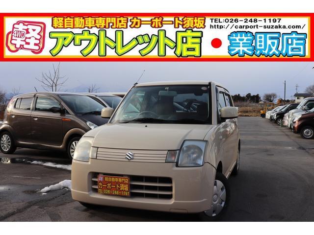 スズキ アルト GII 4WD 5速マニュアル キーレス CD セキュリティアラーム PS 衝突安全ボディ エアバック パワーウインドウ A/C