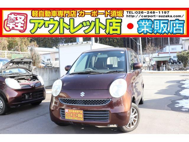 スズキ MRワゴン X 4WD CD MD シートヒーター スマートキー セキュリティアラーム