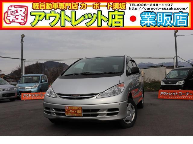 トヨタ エスティマT X