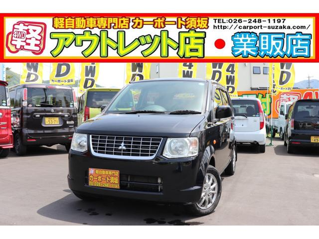 三菱 eKワゴン G 4WD キーレス