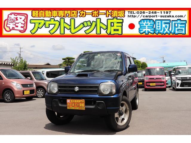 スズキ ジムニー クロスアドベンチャーXC 4WD キーレス シートヒーター ナビ ABS AC